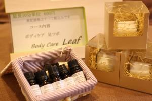 Body care salon 「Leaf」